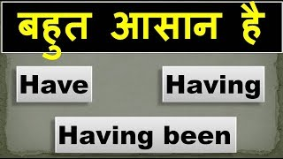 Use of Have | Having | Having been , Difference between Have | Having | Having been| English grammar