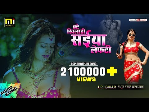 Xxx Mp4 हटे खिलाड़ी सईया लेफ्टी Ashish Kumar Hate Khilari Saiyan Lefti Bhojpuri Hot Song 2017 3gp Sex