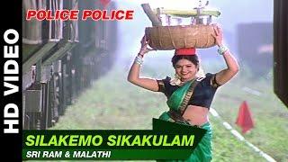 Silakemo Sikakulam | Police Police | Ravi Teja & Sneha | Sri Ram & Malathi