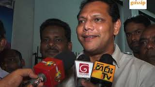Dayasiri Jayasekara Said We Have To Contest For Genaral Election Under PUTUWA Logo | Apuru Gossip