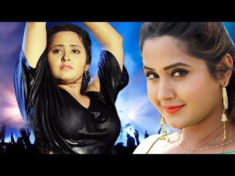 Xxx Mp4 Kajal Raghwani का आजतक का सबसे दमदार गाना Bhojpuri Superhit Song 2018 New 3gp Sex