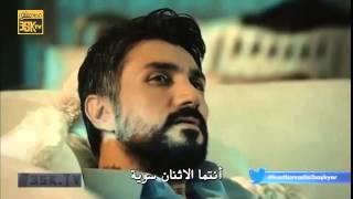 مراد علمدار الجزء التاسع الحلقة الاولى1 مدبلج hd