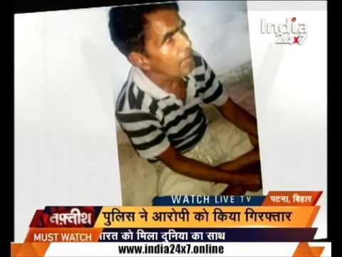 Xxx Mp4 55 Year Old Man Raped A 12 Year Old Girl In Patna 3gp Sex