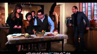 تريلر فيلم فبراير الاسود - فيلم لـ محمد أمين