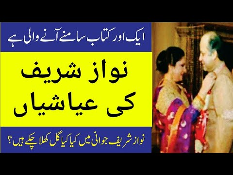 Xxx Mp4 Nawaz Shareef Scandal Love Stories With Tahera Syed And Others 3gp Sex