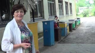 Магазин для пчеловодов в Боярке около Киева, Украина, Entomologist in Ukraine (RUS)