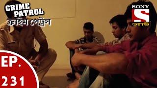 Crime Patrol - ক্রাইম প্যাট্রোল (Bengali) - Ep 231 – Bank Robbery (Part-2)
