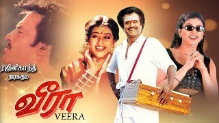 Veera | Tamil Full romantic comedy | Rajinikanth,Meena,Roja,Senthil | Ilaiyaraja | Suresh Krissna