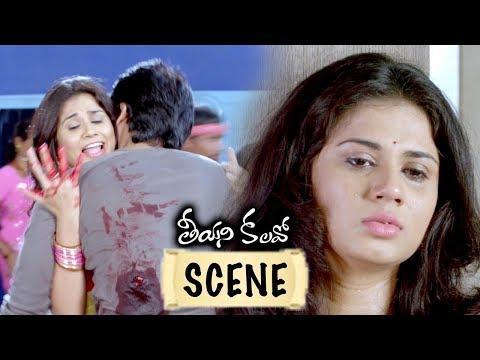 Xxx Mp4 Teeyani Kalavo Scenes 2017 Telugu Movie Scenes Kathik Dies In Police Miss Fire Hudasha 3gp Sex