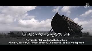 « وَلَقَدْ يَسَّرْنَا الْقُرْآنَ لِلذِّكْرِ فَهَلْ مِن مُّدَّكِرٍ » هلاك الأقوام السابقة في القرآن