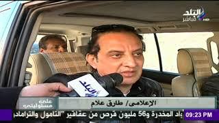 صدى البلد | جنازة الفنان الراحل ممدوح عبد العليم و زملاؤه يودعونه لمثواه الاخير