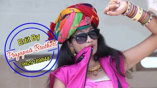 Latest Gujarati Songs  !! Rajputa Ni Shaan!!  રાજપૂતા ની શાન !! Gujrati Dj Song Dhamaka