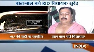 Bihar crime: Deadly attack on RJD MLA Surendra Yadav in Gaya