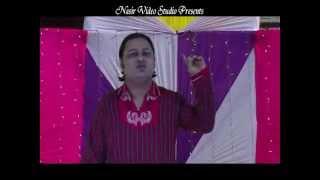 Bajare Dhol Tora-Arfin Rumey (Model-Md Nasir) 2012
