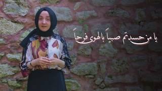 قصيدة تميم البرغوثي - كم أظهر العشق من سر وكم كتما ؟؟