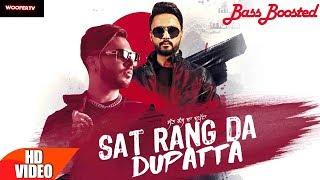 Gitaz Bindrakhia |  Sat Rang Da Dupatta |  Bass Boosted |  Smooth Bass  | WooferTV