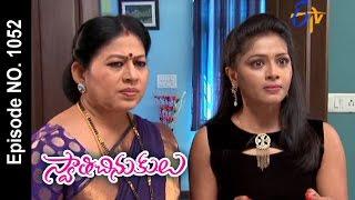 Swathi Chinukulu | 17th January 2017| Full Episode No 1052| ETV Telugu