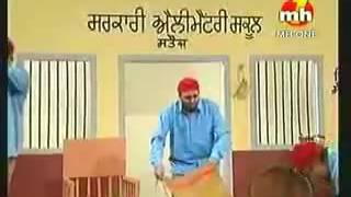 Sarkaari school bhagwant maan binnu dhillon so funny