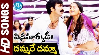 Dammare Damma Video Song - Vikramarkudu Movie || Ravi Teja || Anushka Shetty || M M Keeravani