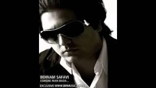 Behnam Safavi Ey Jan Iranian Love Song    YouTube