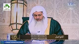 فتاوى قناة صفا (122) للشيخ مصطفى العدوي 18-11-2017