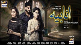 Saajna by Asim Azhar   Anabia OST   ARY Digital Drama