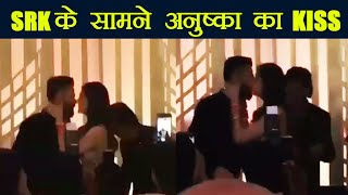 Anushka Sharma Kisses Virat Kohli on Stage during Mumbai Reception | FilmiBeat