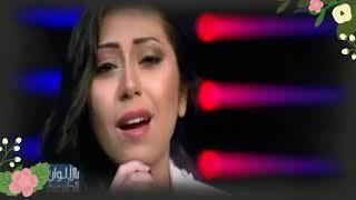 حد قالك اني ممكن ابقي ليك انا سد خانه - اغنية مؤثره جدا ل شيماء الشايب