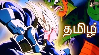 தமிழ் - Super Vegeta transforms beyond a saiyan [ Dragon Ball Z Tamil Dubbed ]]