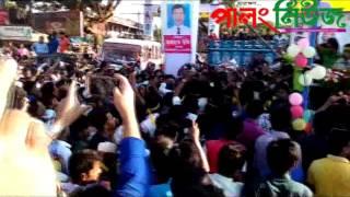 কক্সবাজারে এম পি বদির গণ সাংবাধনা..