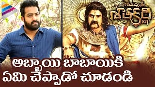 Jr NTR Wishes Gautamiputra Satakarni Team and Balakrishna All The Best | Krish | #GPSK