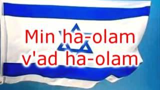 Baruch Adonai - Jewish  Music