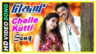 Theri Movie scenes | Chella Kutti song | Vijay starts investigation on missing person | Samantha