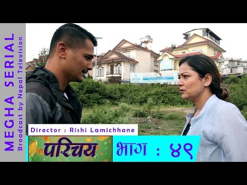 Xxx Mp4 Parichaya Episode 49 14 October 2018 By Media Hub Official Channel 3gp Sex