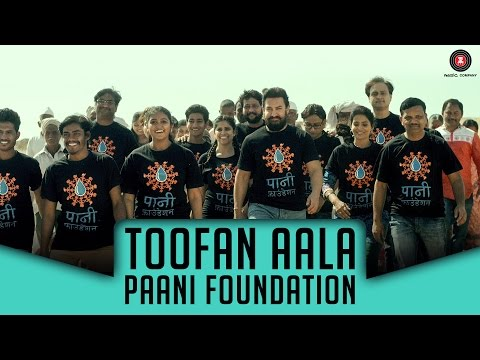Xxx Mp4 Toofan Aala Satyamev Jayate Water Cup Anthem Paani Foundation 3gp Sex