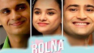 Bolna VM-The  Love Triangle ♥ ♥ ♥