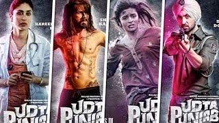Udta Punjab Full Movie Review   Shahid Kapoor, Alia Bhatt, Diljit Dosanjh & Kareena Kapoor