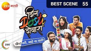 Dil Dosti Dobara - दिल Dosti दोबारा - Episode 55 - April 21, 2017 - Best Scene - 2