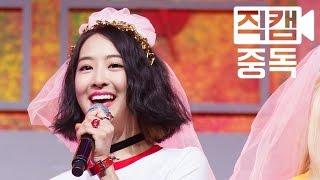 [Fancam] Dasom of Sistar(씨스타 다솜) SHAKE IT(쉐이크 잇) @M COUNTDOWN_150625