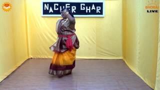 NACHER GHAR (নাচের ঘর) | Moner Vitore Moner Bahire  Dance  by Pampa Maity