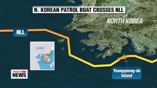 S. Korea fires warning shots at N. Korean patrol boat   軍, 서해 NLL 침범 北 어선단속정에 경고