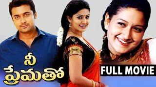 Nee Prematho Telugu Full Movie || Suriya || Sneha || Laila