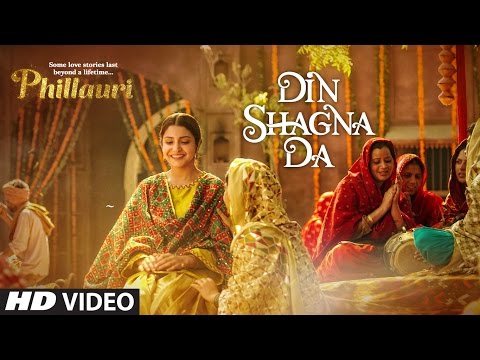 Xxx Mp4 DinShagnaDa Video Song Phillauri Anushka Sharma Diljit Dosanjh Jasleen Royal 3gp Sex