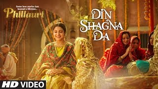 Din Shagna Da Video Song | Phillauri | Anushka Sharma, Diljit Dosanjh | Jasleen Royal