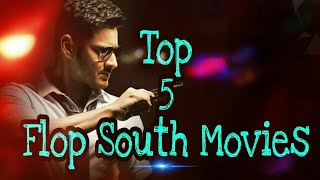 Top 5 Flop South Movies Loved in Hindi Dub Version
