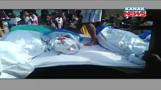 Last Rites Of Sambalpur Accident Victims Held