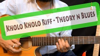 Kholo Kholo (Taare Zamin Par) Main Riff Lesson In Hindi With Detailed Theory And Blues