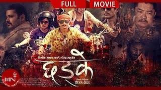 Nepali Movie Chhadke