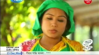 Bangla Natok 2015 The Village Engineer Part 04
