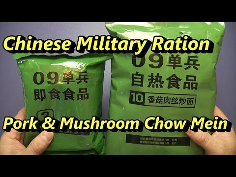 watch MRE Review - Chinese Army Ration - Menu 10 - Pork & Mushroom Chow Mein